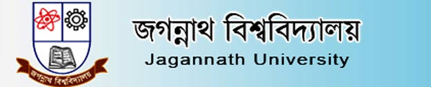 Jagannath University Admission