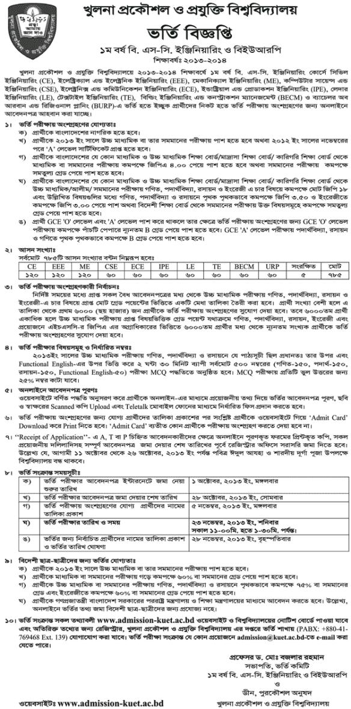 KUET Admission Circular 2013