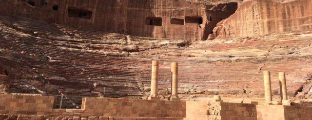 Jordan Extensions - Amphitheater at Petra