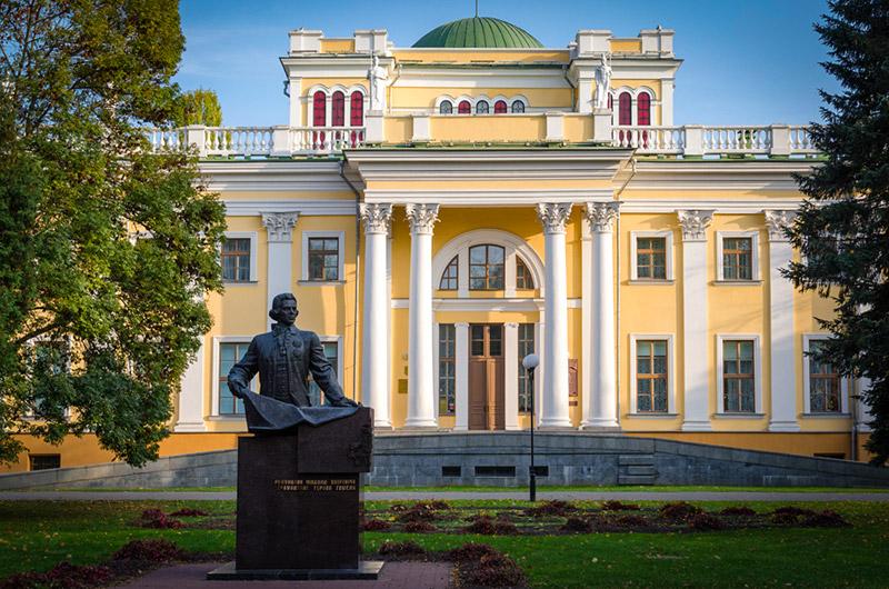 ルミヤンツェフ・パスケヴィッチ宮殿公園