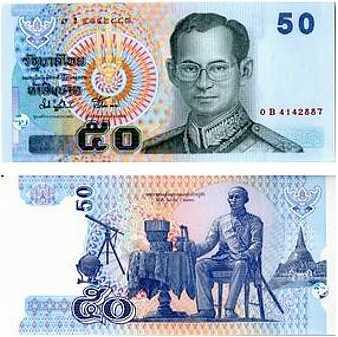 Billet de 50 Baht