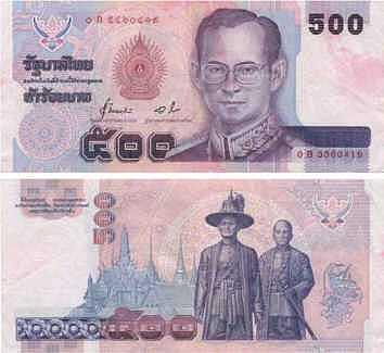 Billet de 500 Baht