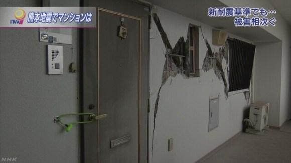 熊本地震 マンション 被害