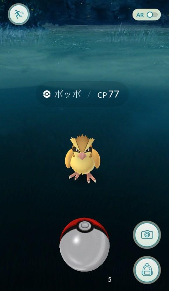 ポケモンGO ラゾーナ川崎