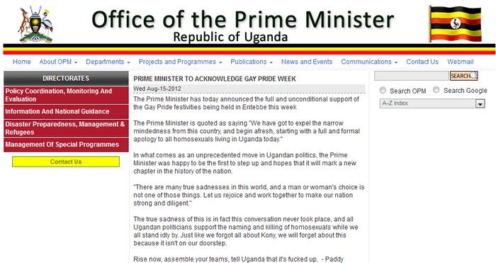 UgandaScreenShot2