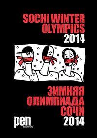 Sochi-Campaign21