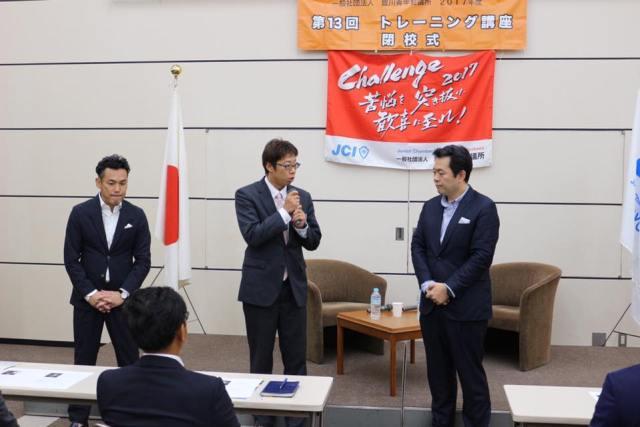 謝辞を述べる松山副理事長