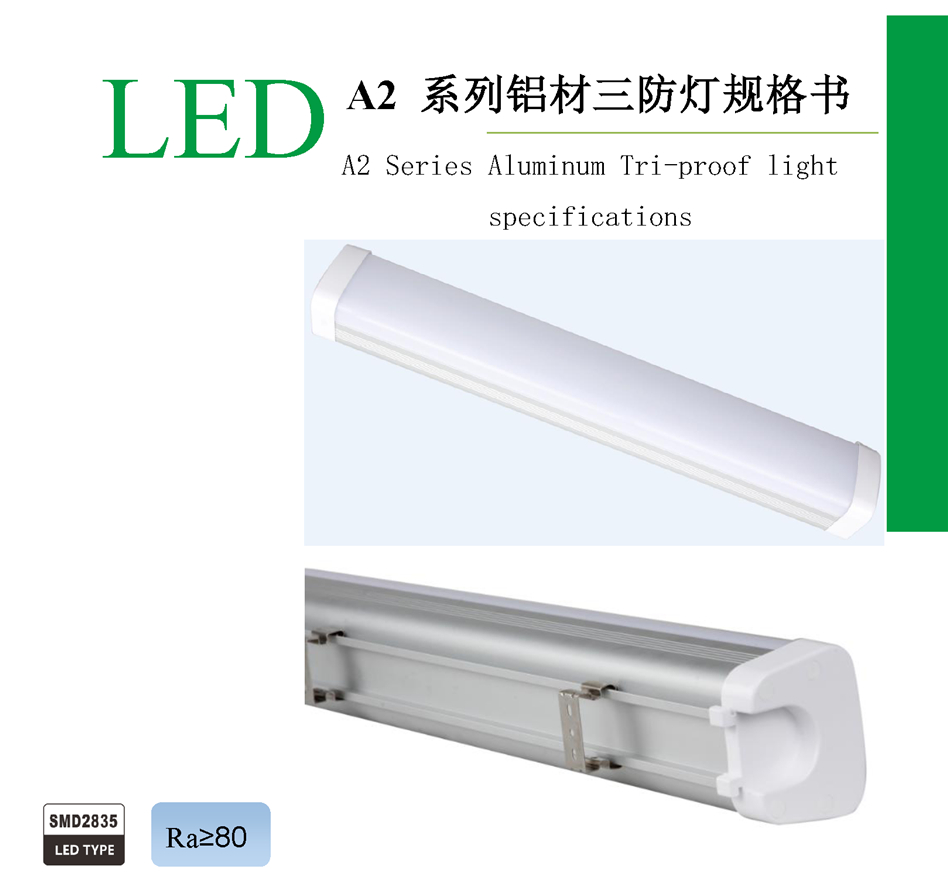Exterior Led Tube Lights Led Tri Proof Ip65 Waterproof Outdoor Led Tube Light Dimming