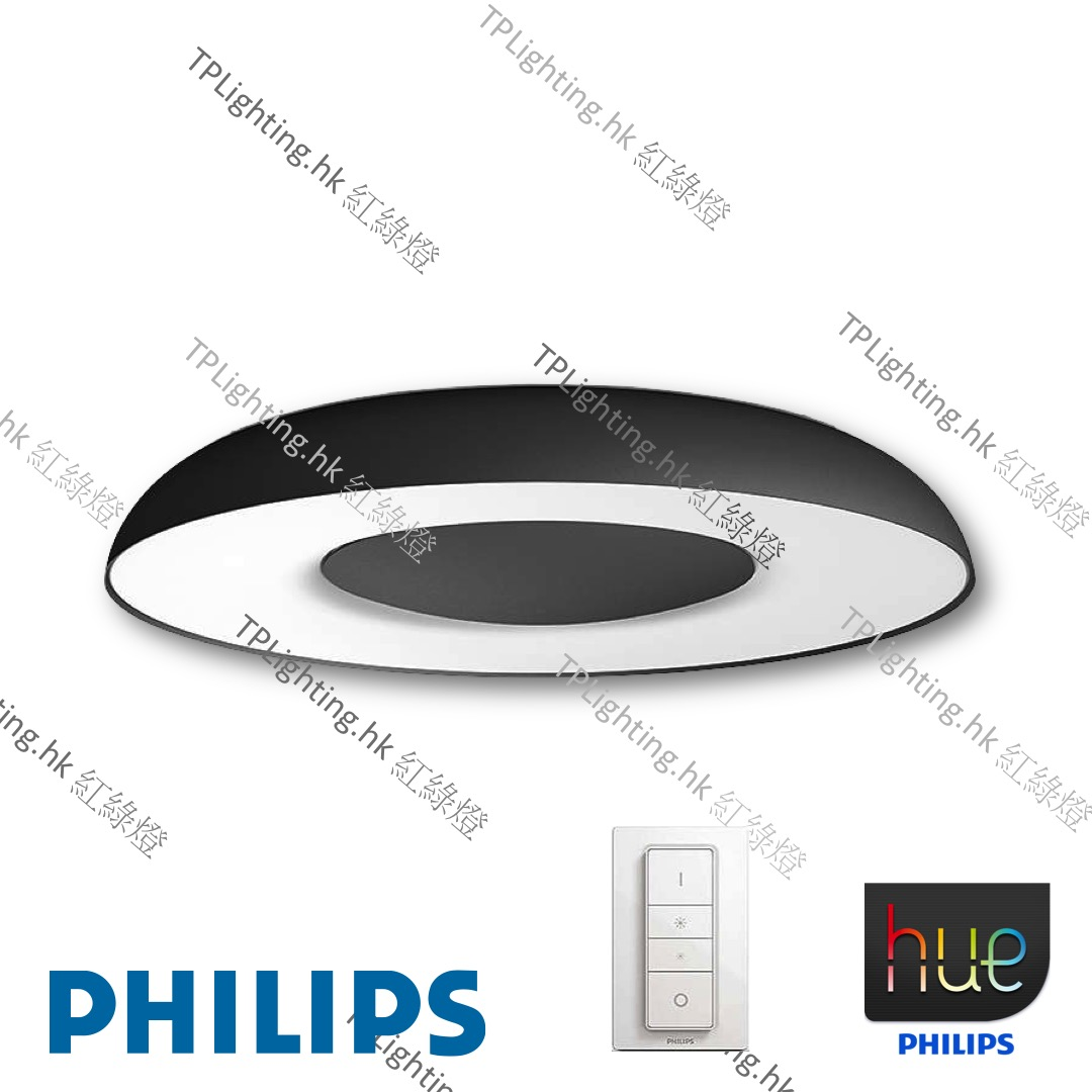 Philips Hue Included Philips Hue Still 32613