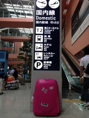 สนามบินคันไซ โอซาก้า