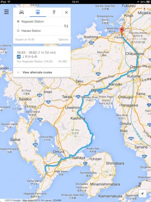 ​Route from Hakata Station to Nagasaki @ Trachoo.com