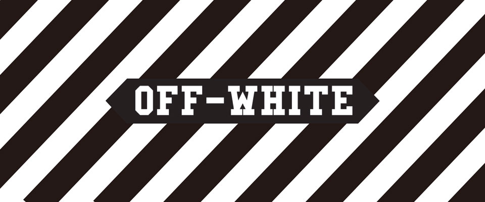 Black And White Striped Wallpaper Off White Launches Court Case With Paige Over