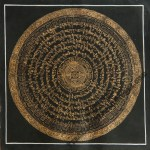 Tibetan Thanka Painting