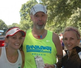 Pic of Breakaway Running crew
