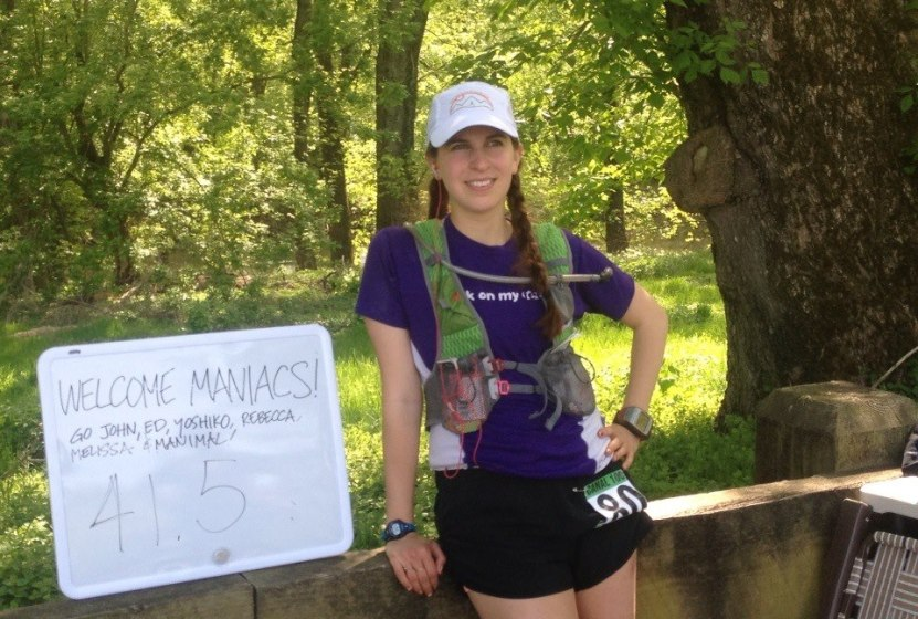 41.5 miles into my 100 DNF