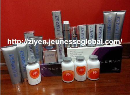 www.ziyen.jeunesseglobal.com