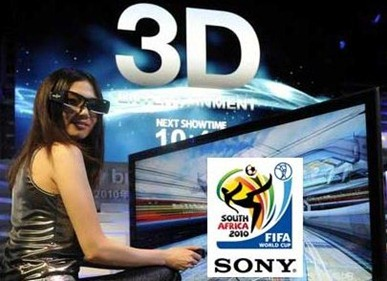 FIFA-World-Cup-2010-3D