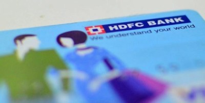 HDFC Online Banking Now offers Instant Paperless Personal Loans In Just 10 Secs