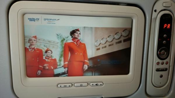 アエロフロート機内テレビ画像