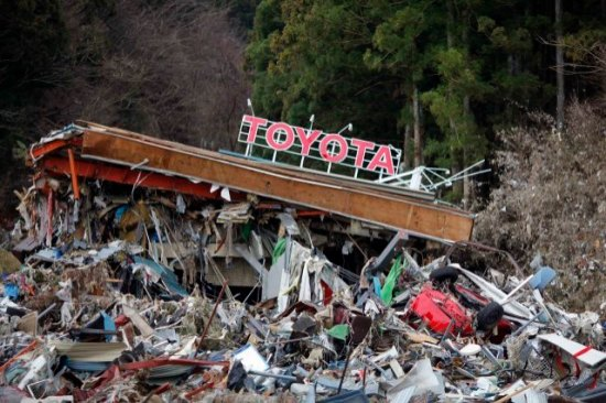 Japan Toyota Dealership