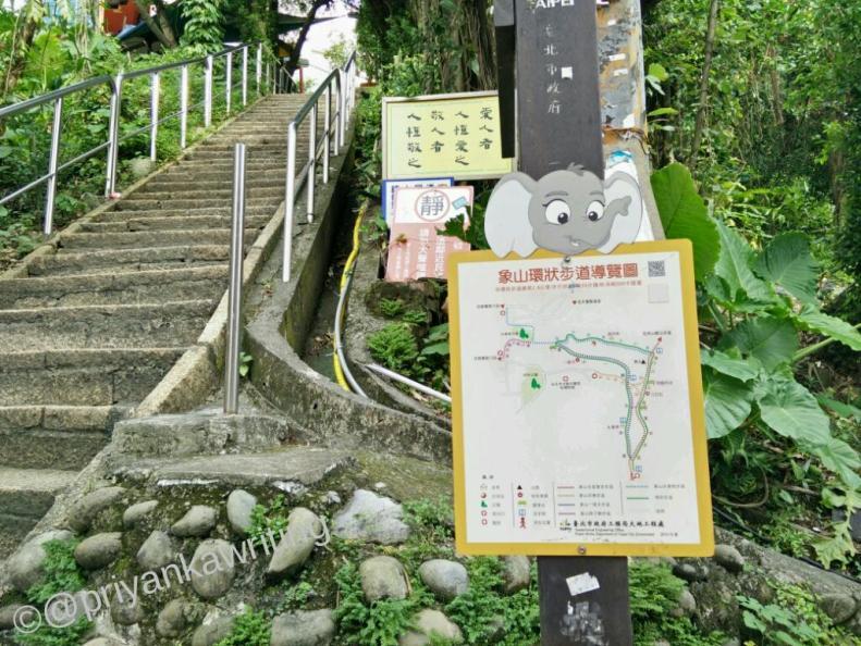 Elephant Hiking Trail