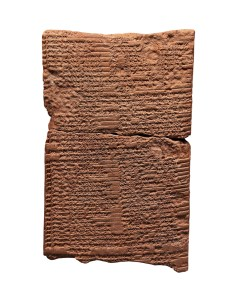A clay tablet with cuneiform writing.