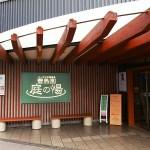 東京デート♡穴場のスポット厳選3箇所はこちら!