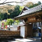 京都・鈴虫寺へのアクセスと満車時に助かる安い近隣駐車場をご紹介!