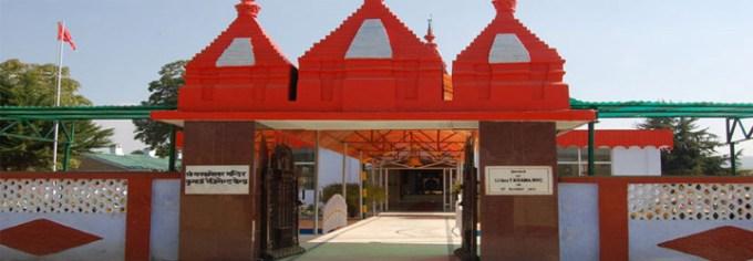 Mankameshwar-Temple
