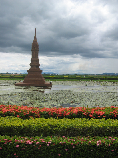 Sukhothai Airport - View Of The Rice Paddies