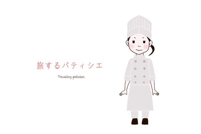 logo_aya2