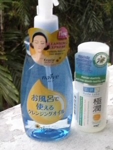 Naive kracie and rohto hada labo cleansing oils