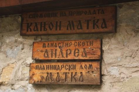 Welcome to Matka; Matka, Republic of Macedonia; 2013