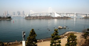 View over Tokyo from the artificial island Odabia.