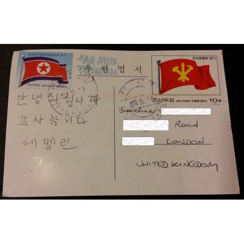 Medium Crop Of How To Send A Postcard