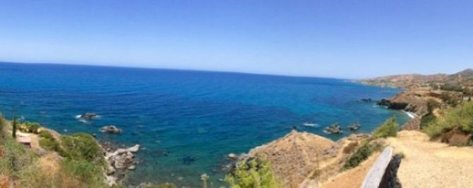 Cypriot sights
