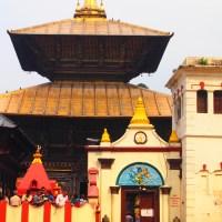 Pashupatinath Temple - a cultural jolt.