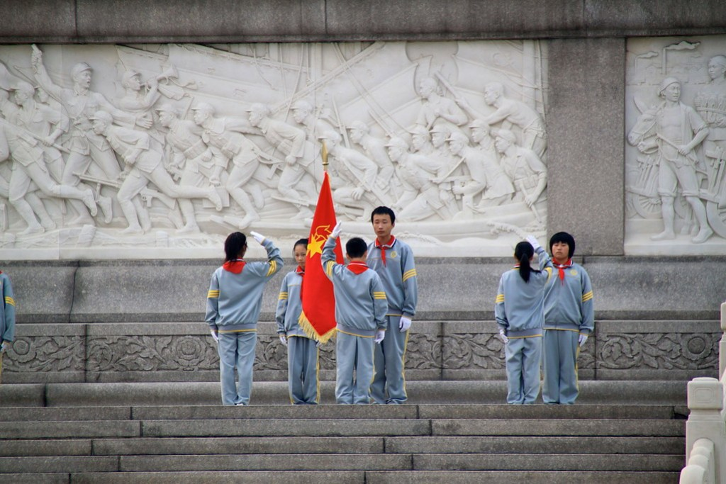 Children Honor Guard at Tiananmen Square - Beijing, China - Photo