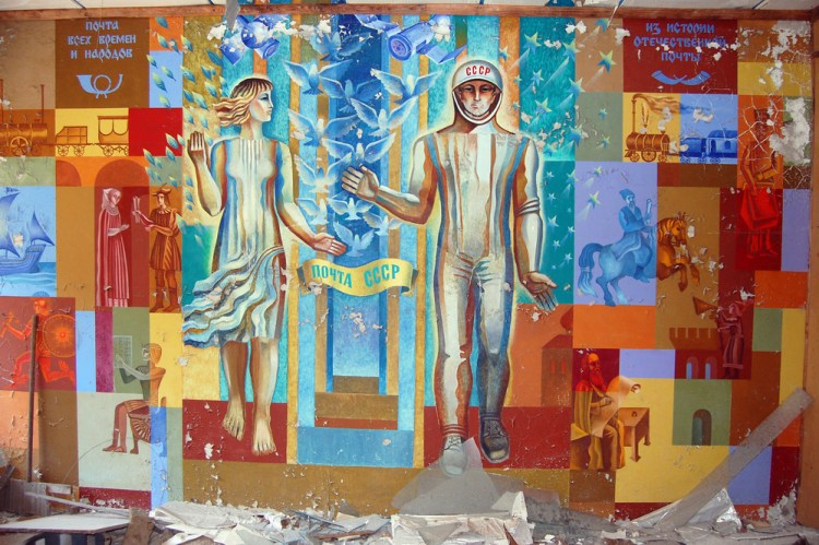 travelthisearthcom-chernobyl_pripyat_ukraine1-56dd6a99cc4d8