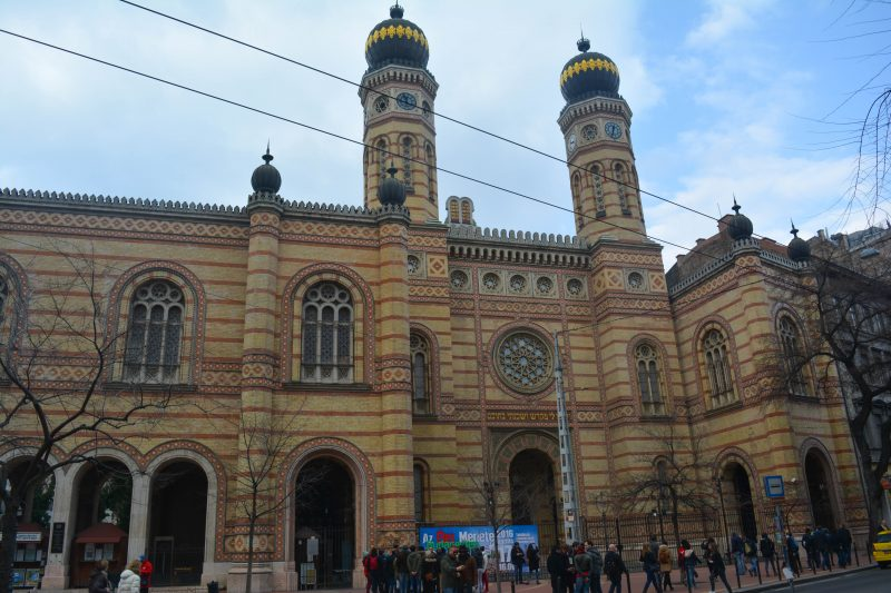 Dohány Street Synagogue (Great Synagogue) Budapest