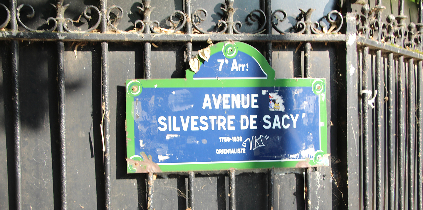 silvestre_de_sacy_rue_paris_france_travelxena_1