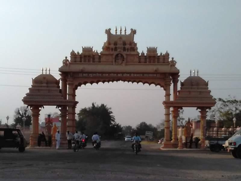 Devgad Sansthan aurngabad entry gate