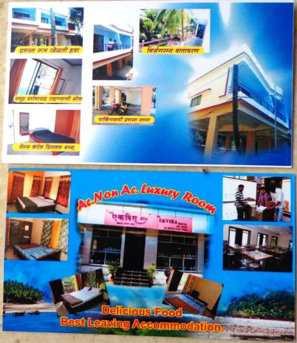murud hotels &  homestays ekevira