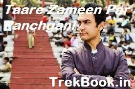 Taare zameen par movie shoot at Panchgani