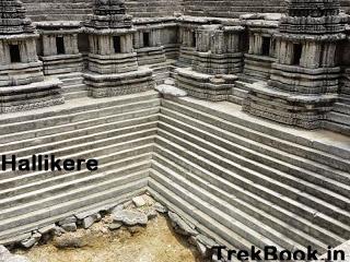 Hallikere water cistern - Halebidu