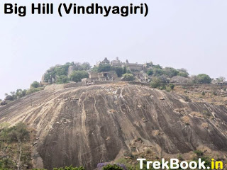Vindhyagiri - 3,288 Feet from Mean sea Level