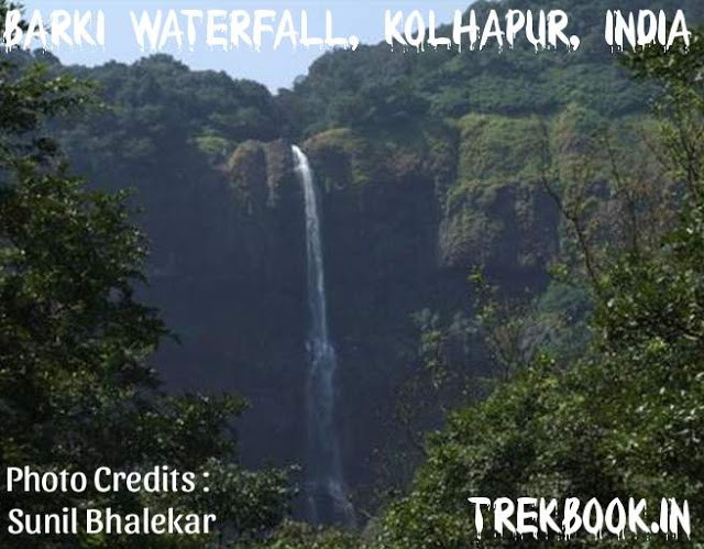 New Hot destination - Barki Waterfalls near Kolhapur