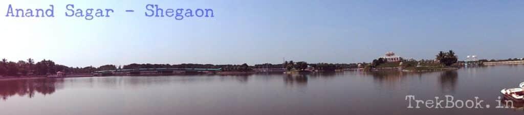 panorama view at anand sagar