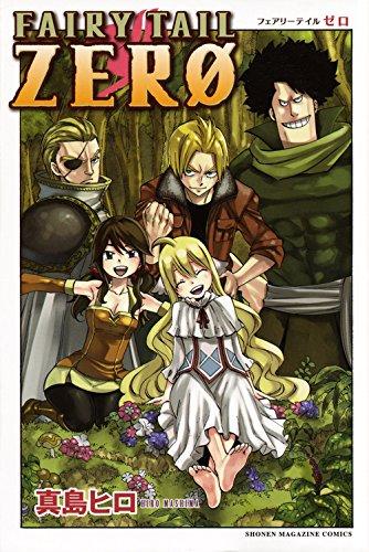 fairytail-special-zero2