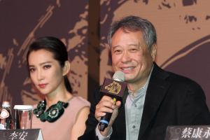 Golden Horse Awards 2013: 50th Annual Winners
